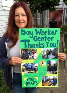 dayworkers_poster